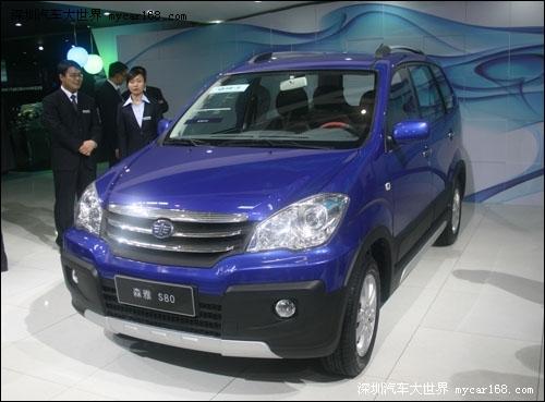 一汽吉林重磅出击北京车展  森雅S80闪亮登场