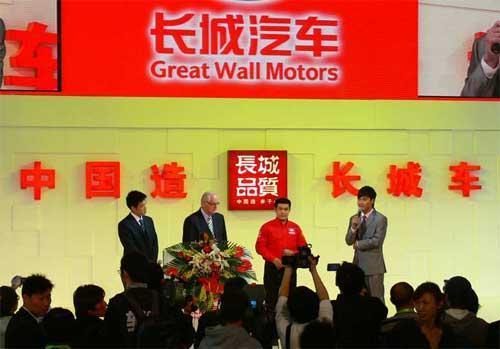 北京车展自主品牌中老外最多的展台(图)