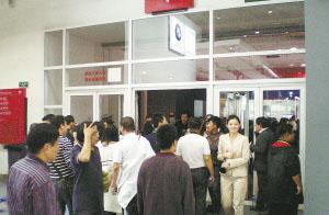 北京车展:中国影响力凸显\(2\)