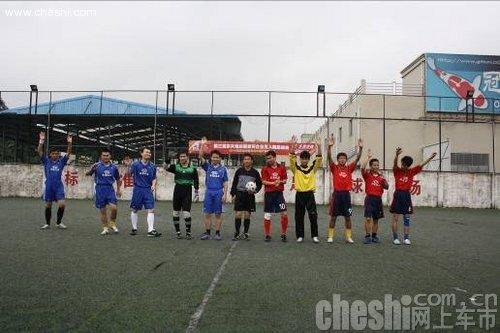东风悦达起亚杯企业五人制足球赛(东莞)选拔赛