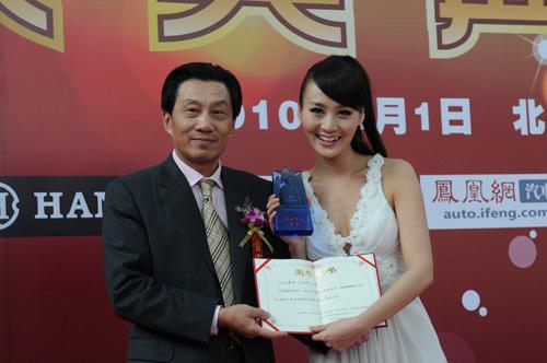 2010北京车展模特大赛王琳娜获得季军