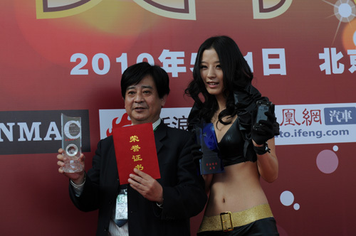 2010北京车展模特大赛关文晶获得亚军
