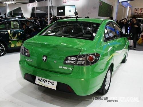 e族车展环保主题日:长安--环保与经济并存\(5\)