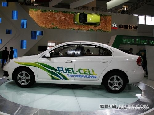 e族车展环保主题日:长安--环保与经济并存\(3\)