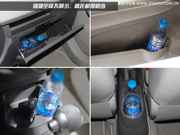 北京车展体验东风日产MARCH玛驰\(4\)
