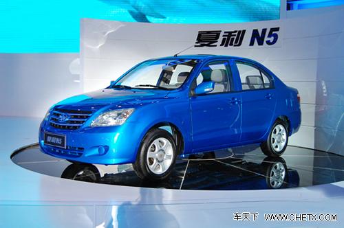 经典国民车夏利N5全系最高优惠5千元