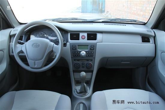 北京地区夏利N5最高优惠5000元 现车充足