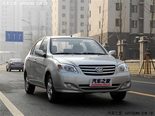 夏利N5最高优惠8000元 全系均有现车