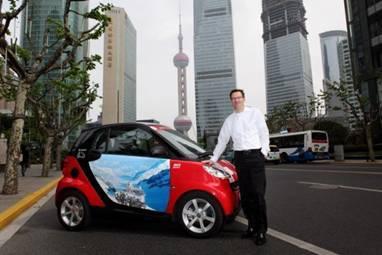 奔驰中国CEO麦尔斯先生参观世博瑞士馆