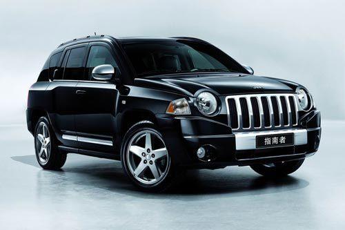 "Jeep指南者""世界杯版""亮相青岛国际车展"