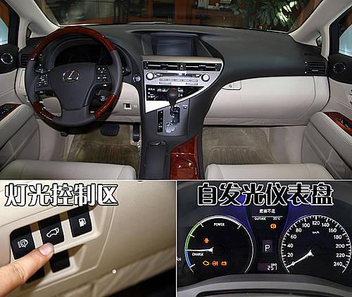 雷克萨斯RX450h成都有少量现车 购车有优惠