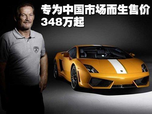 兰博基尼LP550-2将于28日上市 348万起