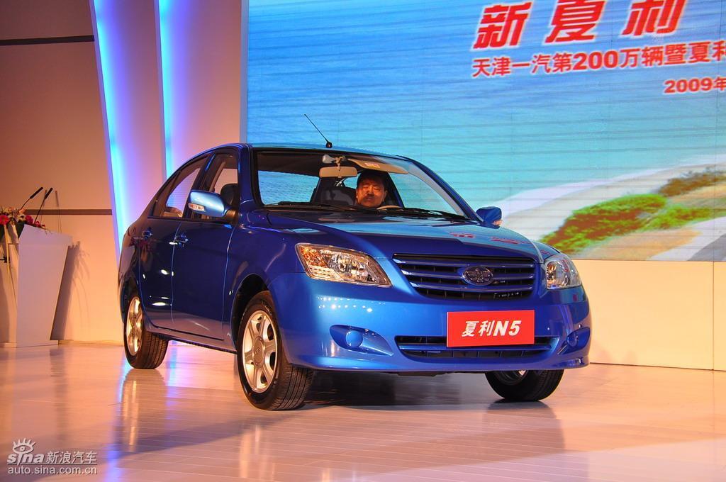 上海夏利N5让利1500元 现车销售颜色全