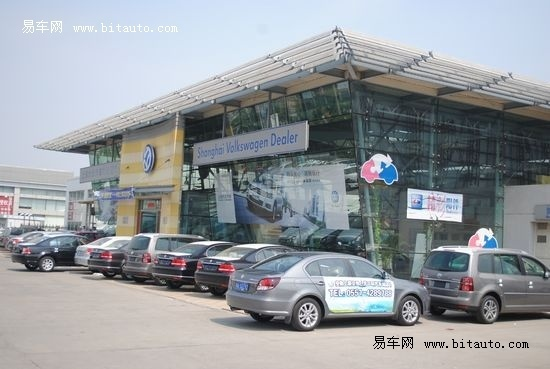 合肥汽车有形市场介绍 安徽国际汽车城(2)