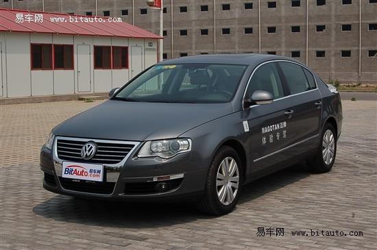 招商银行信用卡汽车贷款服务全攻略(11)