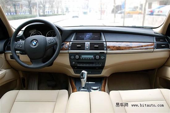徐州宝马X5全系优惠 送25%购置税