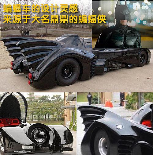 """价值1300万!周杰伦超酷""""蝙蝠车""""解析"""