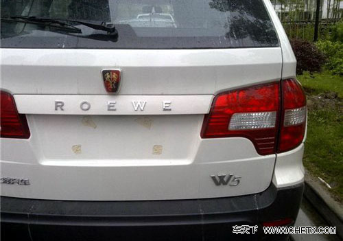 荣威SUV定名W5/年底上市 将推出4款车型