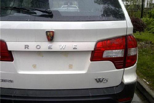 将推出4款车型 荣威SUV定名W5年底将上市