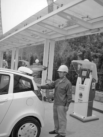 贾新光:充电站绝非印钞机