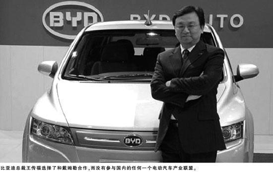 比亚迪奔驰项目落户深圳 电动车联盟遇劲敌
