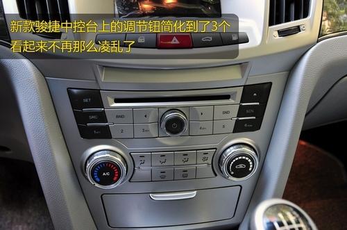 凤凰网静态评测中华新骏捷 外观内饰年轻化(3)