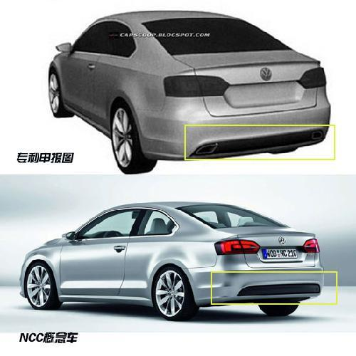 大众或将量产新Jetta Coupe 专利图曝光