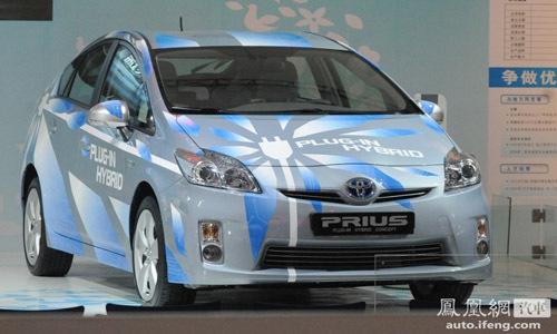 一汽丰田插电式普锐斯亮相长春国际车展