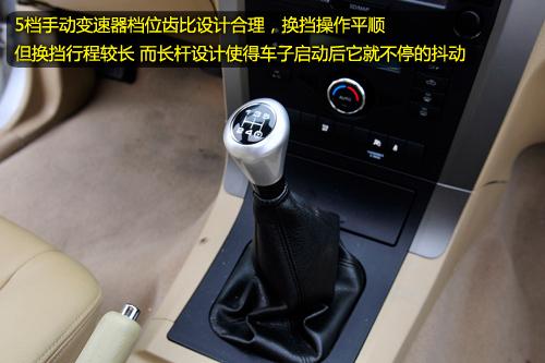 凤凰网汽车测试哈弗H5 从舒适驾驶开始