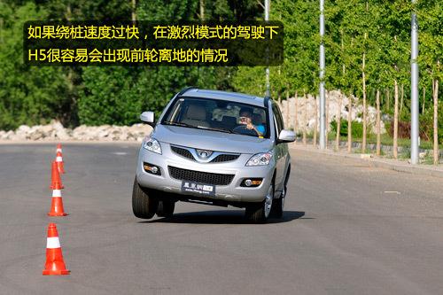 凤凰网汽车测试哈弗H5 从舒适驾驶开始(4)