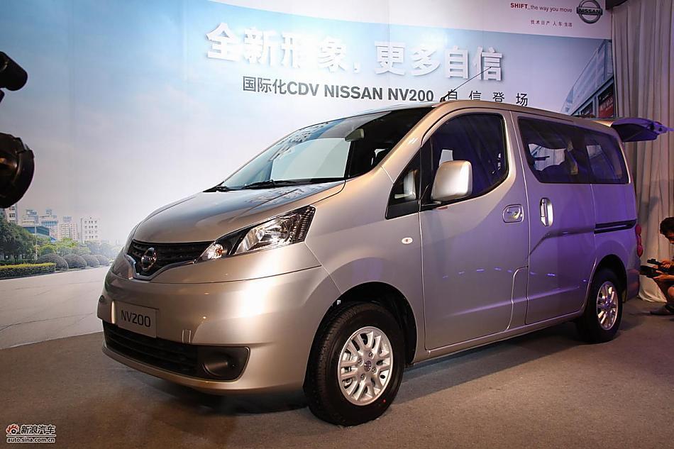 郑州日产NV200有少量现车 购车暂无优惠