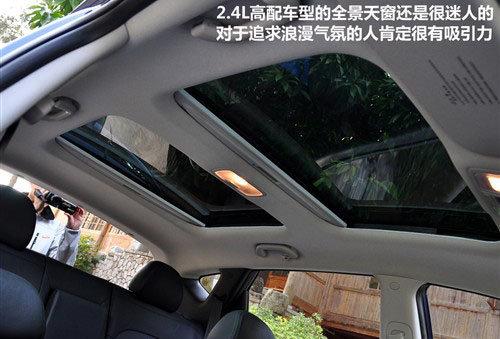 现代ix35全面对比本田CR-V 挑战王者地位(2)