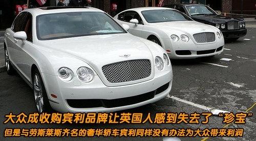 """揭秘大众汽车疯狂并购的""""阴谋""""(2)"""