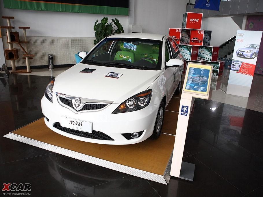 [南京]长安悦翔运动版到店 购车需预定