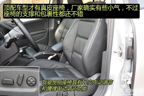 凤凰网汽车体验高尔夫1.4T  家用车运动范儿(5)