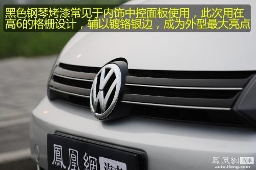 凤凰网汽车体验高尔夫1.4T  家用车运动范儿(3)