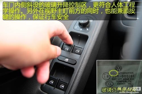 凤凰网汽车体验高尔夫1.4T  家用车运动范儿(4)