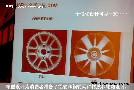 试驾郑州日产NV200 设计与实用兼顾的CDV