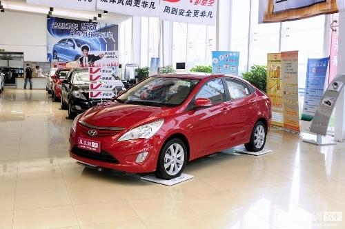 北京现代瑞纳正式上市 售价7.39-10.69万元
