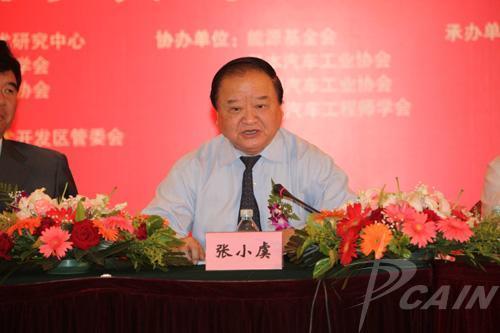 张小虞:要像关注北京车展一样关注汽车论坛