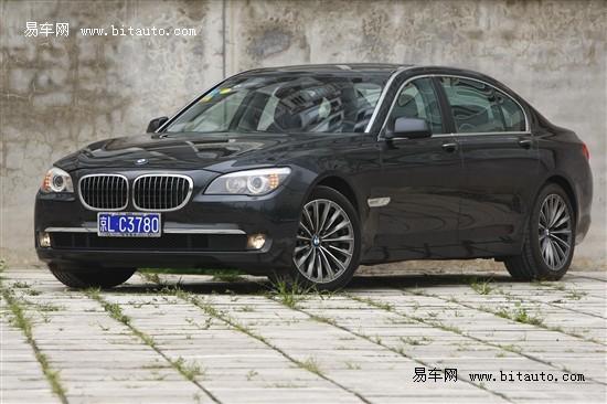 南京宝马7系 二级最高优惠达7.2万