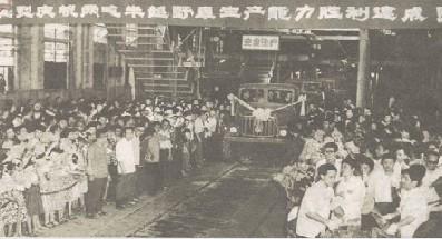 东风汽车历史沿革