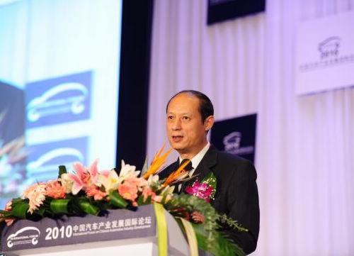 工信部卢希:汽车产业政策将沿四大方向调整