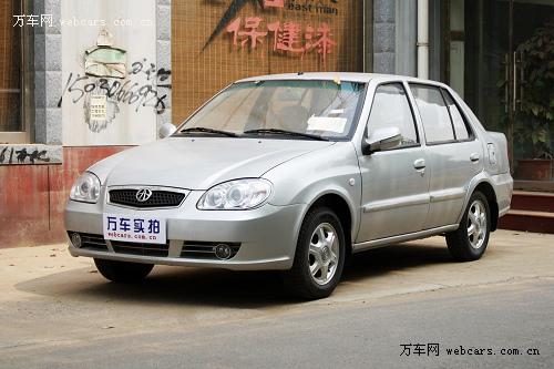 包销200台 夏利N3北京最高优惠7200元
