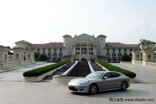 全新保时捷入门级Panamera和Panamera 4南京上市
