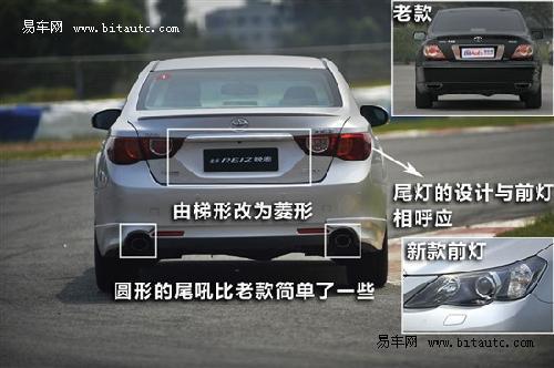 丰田国产新锐志与老款锐志差异详细图文对比