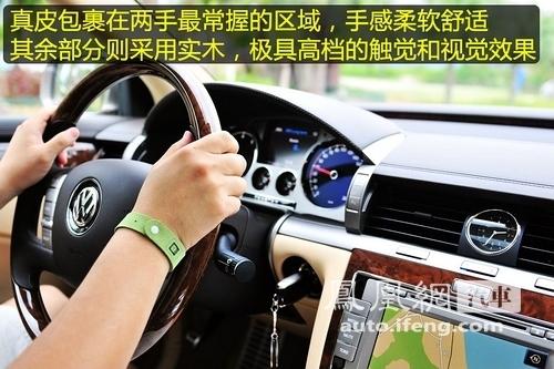 大众新辉腾车型解析 前无去路后有追兵(4)