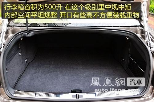 大众新辉腾车型解析 前无去路后有追兵(5)