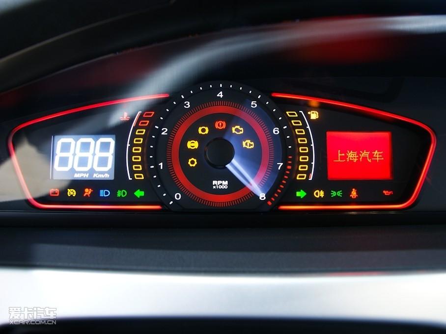 [温州]19日前 荣威550园丁版特惠1.28万
