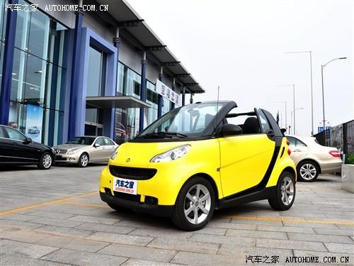 精灵Smart现金优惠3万元 部分现车销售
